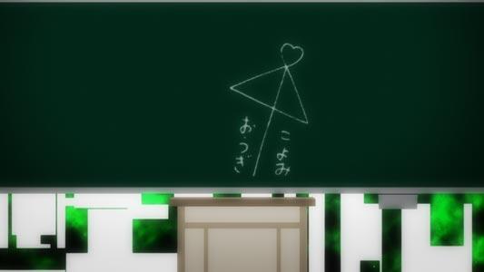 "An aiaigasa 相合傘, ""shared umbrella,"" sketch saying that Koyomi こよみ loves Ougi おうぎ."