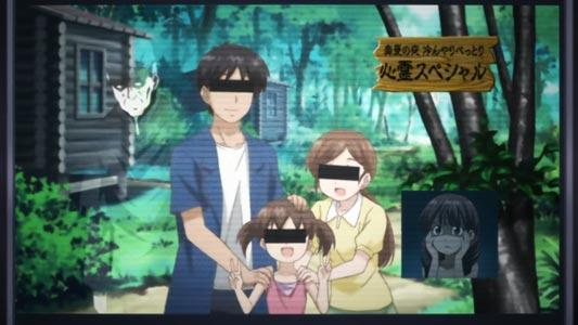 "Example of black censor bars covering eyes, kuro-mesen 黒目線, ""black eye-lines."""