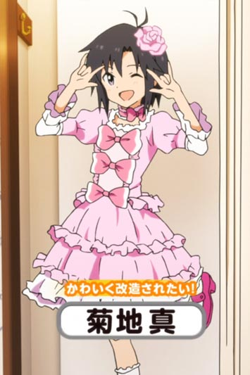 "Kikuchi Makoto 菊地真 doing a pose with a double ""corna"" sign, koruna コルナ."
