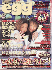 egg, a magazine associated with gyaru ギャル fashion.