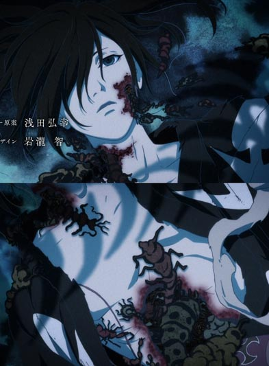 Hyakkimaru 百鬼丸 being eaten alive by bugs, as seen in the second opening of Dororo.