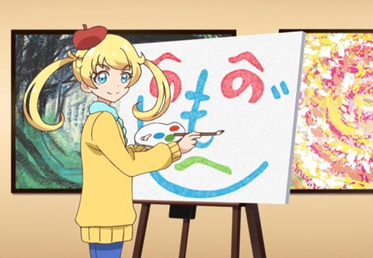 Moegi Emo 萌黄えも, example of henohenomoheji へのへのもへじ.
