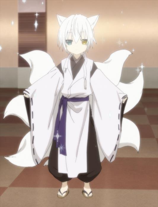 Miketsukami Soushi 御狐神双熾, child fox boy form.