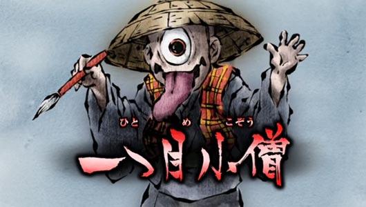 Hitotsume-kozou 一つ目小僧, an one-eyed youkai 妖怪.