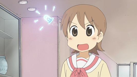 "Aioi Yuuko 相生祐子, example of an idea ""light bulb,"" denkyuu 電球, except it's a LED, light-emitting diode."