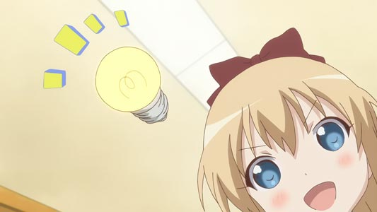 "Toshinou Kyouko 歳納京子, example of an idea ""light bulb,"" denkyuu 電球."