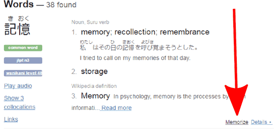 Jisho Kioku extension, memorize link.