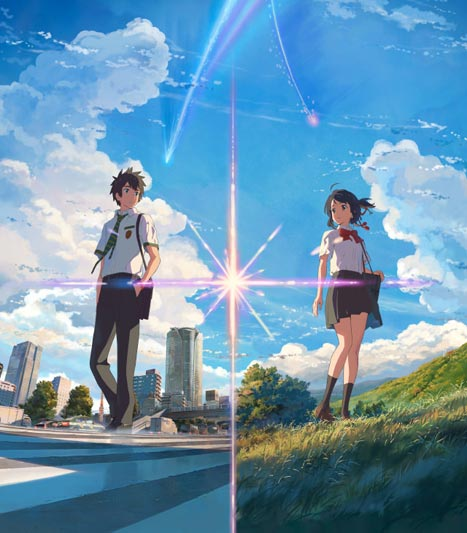 An example of key visual.
