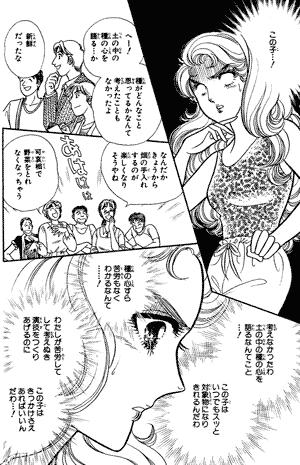 The origin of the iconic osoroshii ko 恐ろしい子 pose.