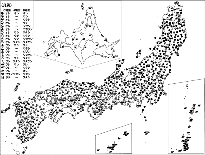 "A map showing the usage of different first person pronouns by men through various regions of Japan, in various ""situations,"" bamen 場面. The label O-bamen, A-bamen, and B-bamen refer to when talking to one's friends, without politeness, to random people, with minimum politeness, and to one's superiors, with added politeness. The study is a bit old: the results were collected from men born in 1891–1931. Noteworthy is that in northern regions ore 俺 is used even in respectful contexts, and that uchi ウチ, which is typically considered feminine, is used by men in some regions."