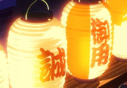 Example of chouchin 提灯, paper lanterns.