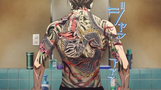 Tatsu たつ, example of yakuza member with back tattoo.