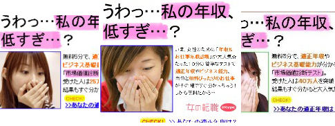Variations of a certain ad with a woman covering her mouth in shock.