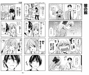 A comparison between a 4 koma manga using a two column layout and one with a single column layout.