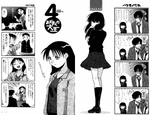 A tall illustration of a character found in two 4 koma manga, one in the first page of a chapter, another in the last.