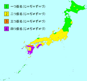 Yotsugana usage across Japan.