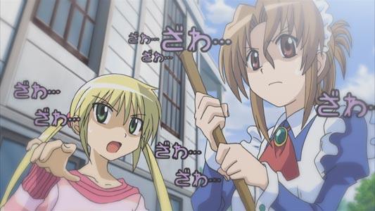 A parody of the zawa zawa ざわざわ sound effect from Kaiji カイジ.